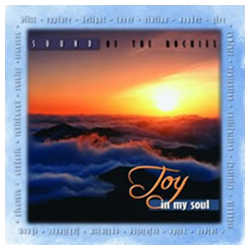 """Joy in my Soul"" album cover"